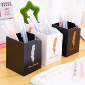 筆筒筆筒創意時尚簡約多功能韓國可愛方形桌面收納學生辦公筆筒 果果輕時尚