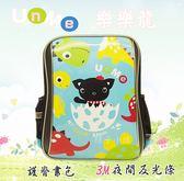 新款 UnMe 樂樂龍 兒童書包 台灣製造 3281 超輕鏡面防潑水 護脊書包 背包 3M夜間反光膠條 桔子小妹