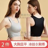 2件裝束胸內衣縮胸學生加強裹胸女顯胸小緊身繃帶塑胸大碼【貼身日記】