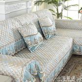 歐式沙發墊四季通用布藝防滑簡約現代坐墊全包萬能沙發套罩全蓋CY『小淇嚴選』