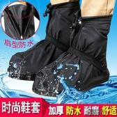 雨鞋套低筒加厚耐磨鞋底防滑防水套 街頭布衣