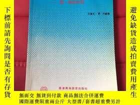 二手書博民逛書店罕見實用廣州話700句國粵語對照Y257895 王蓬元 萬海語言