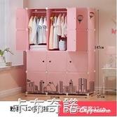 兒童掛衣櫥簡易衣柜收納柜子組裝簡約現代布藝出租房家用臥室實木 卡布奇诺