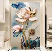 5D鑽石畫滿鑽荷花十字繡鑽石繡客廳豎版玄關     創想數位