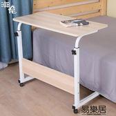 館長推薦☛懶人床邊筆記本電腦桌臺式家用