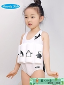 救生衣 德國兒童救生衣浮力衣背心嬰幼兒溫泉泳衣男女寶寶救生圈游泳裝備 麗人印象 免運