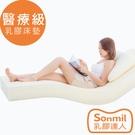【sonmil乳膠床墊】醫療級 15公分 雙人加大床墊6尺 銀纖維抗菌防臭型_取代獨立筒彈簧床墊