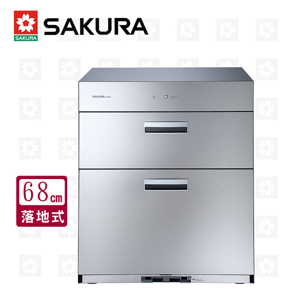 櫻花牌 SAKURA 全平面落地式烘碗機 68cm Q-7692 限北北基安裝配送 (不含林口 三峽 鶯歌)