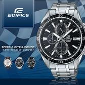 EDIFICE 高科技賽車錶 47mm/EFR-546D-1A/防水/EFR-546D-1AVDF 現貨+排單 熱賣中!