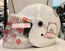 角落生物安全帽,兒童安全帽,K856,K857,角落#3(白熊)/白
