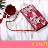 【萌萌噠】三星 Galaxy Note9  韓國甜美清新款 太陽花側翻皮套 磁扣 大紅花吊飾 手機殼 手機套 皮套