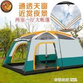 兩室一廳大帳篷戶外3-4人露營帳篷5-6-8-10-12人野營防雨加厚帳篷【雙12購物節】