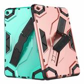 蘋果 Apple iPad mini 2019 Mini5 變形防摔殼 平板殼 平板套 平板保護殼 防摔 支架 手托 防滑