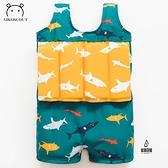 兒童浮力泳衣嬰兒連體防曬游泳衣男童鯊魚寶寶學游泳裝備漂浮泳裝【愛物及屋】