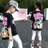 女童寬鬆T恤2020夏季韓版卡通休閒短袖中大童寶寶純棉上衣親子裝 童趣屋