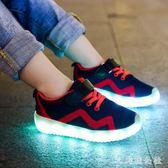 夏季兒童發光鞋透氣USB充電七彩夜光網布男童亮燈童鞋 ZB120『美鞋公社』