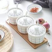 日式陶瓷調味罐調味盒套裝佐料盒調料罐瓶盒創意鹽罐家用廚房用具 享家生活館