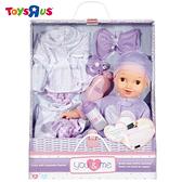 玩具反斗城 【YOU & ME】14吋嬰兒提籃組
