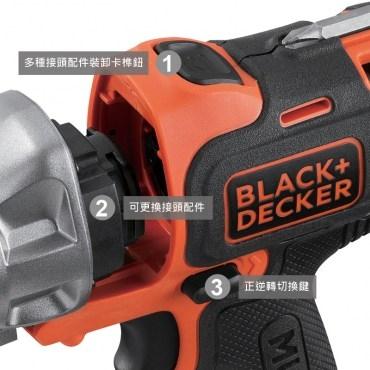 BLACK+DECKER 惡魔機18V鋰電池EVO181B1美國電鑽第二代機種可換頭