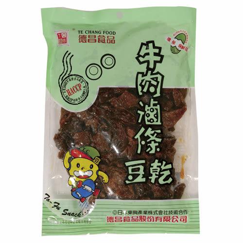 德昌牛肉滷條豆乾350g【愛買】
