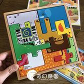 拼圖-兒童早教益智玩具動物立體俄羅斯積木拼圖男女孩寶寶玩具-奇幻樂園