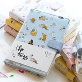 隨身可愛皮面記事本文具手賬本學生小清新創意韓國文具加厚小筆記本子男女便攜