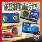 歐文購物 鈕扣電池 台灣現貨 1.5V 特斯拉電池 圓電池 計算機電池 CR2032 CR2354 LR41 LR44