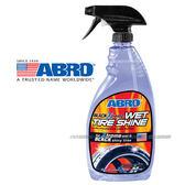 【愛車族購物網】ABRO美國原裝進口 輪胎亮光劑