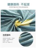 沙發罩 沙發套罩全包萬能套懶人彈力沙發蓋布網紅布藝通用北歐簡約沙發墊