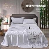 新中式天絲軟涼席子1.8/1.5m米床可水洗冰絲三件套竹纖維夏季 雙十二全館免運