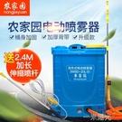 電動噴霧器農用智慧新背負式充電多功能打藥機農藥高壓鋰電池噴壺WD  一米陽光