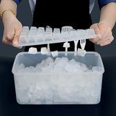 自制帶蓋制冰盒模型家用小做冰格的制作商用磨具大冰箱凍冰塊模具【購物節限時83折】