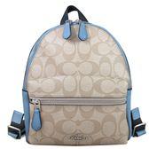 COACH 防潑水Logo前口袋雙拉鍊後背包(氣泡藍色)-58315