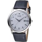 星辰 CITIZEN Eco-Drive 簡約百搭時尚腕錶 BM7190-05A