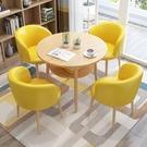 小圓桌北歐簡約接待桌椅組合洽談桌休閒奶茶店咖啡廳餐桌椅子雙層小圓桌 【快速】