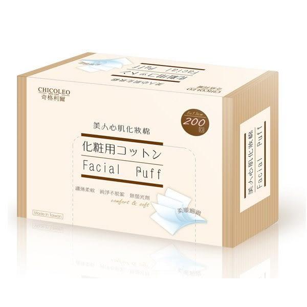 奇格莉爾美人心肌親水化妝棉200片/盒