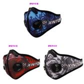 網眼多彩系列自行車騎行口罩 防pm2.5透氣口罩 防沙塵霧霾面罩 戶外運動跑步健身口罩