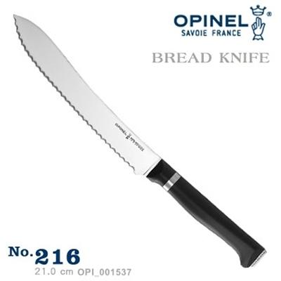 OPINELThe Multipurpose Knives 法國多用途刀系列 強化玻璃纖維刀柄-麵包刀 #OPI_001537【AH53092】