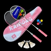 羽毛球拍單雙拍成人輕耐用型初學進攻男女學生訓練套裝耐打