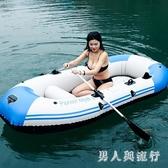 橡皮艇加厚充氣船皮劃艇釣魚船 充氣鋪漁船 加厚3/人漂流船 FF931【男人與流行】