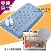 德國博依beurer 《買就送發熱被》床墊型定時水洗電毯 (雙人雙控定時電毯)-TP88XXL_VM5300【免運直出】
