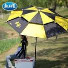 釣魚傘 龍王恨雙層漁傘釣魚傘雨傘加厚遮陽...
