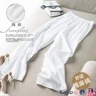 熱賣棉麻褲 白色棉麻闊腿褲女2021春夏新款薄款垂墜顯瘦寬鬆高腰休閒直筒長褲【618 狂歡】