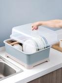 居家家帶蓋碗碟架放碗架收納盒瀝水架裝碗筷收納箱廚房碗柜置物架 【免運】