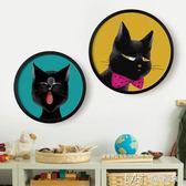 貓咪掛畫圓形裝飾畫客廳畫溫馨兒童房臥室壁畫現代簡約小清新        瑪奇哈朵