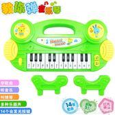 電子琴嬰兒玩具音樂琴0-1-2周歲寶寶男女孩益智早教幼兒童鋼琴YYP  『歐韓流行館』