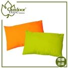 【OutdoorBase 甜蜜蜜戶外舒眠枕《不分色》】21324/Thermolite戶外枕/枕頭/可壓縮/易收納