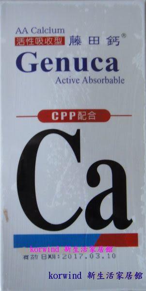 AA Calcium 藤田鈣膠囊 60顆裝