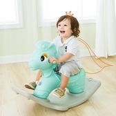 寶寶搖搖馬帶音樂小木馬兒童玩具