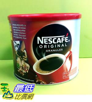 [COSCO代購]  NESCAFE 雀巢原味咖啡每罐500公克 C61182 $491